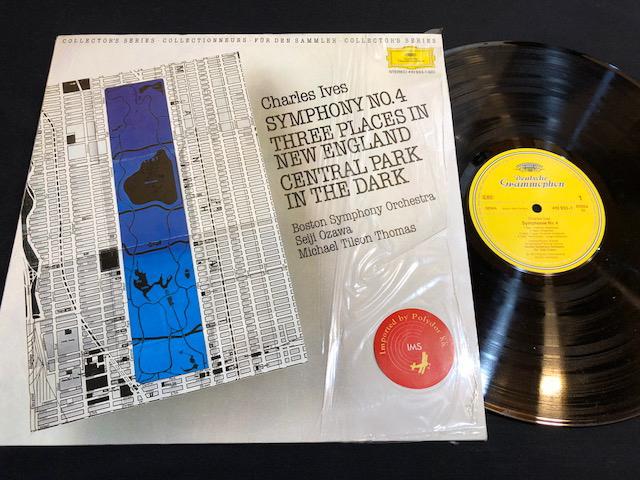 Neu Retro-music-player Classic Gramophone Grammophon Phonograph Sound-machine