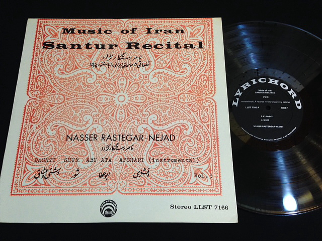 Nasser Rastegar Nejad The Persian Santur Music Of Iran